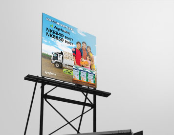 Syngenta Agrisure - billboard